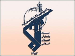 لوگوی سپاه