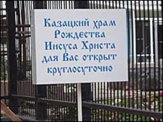 Помолитися на Донбасі легше російською