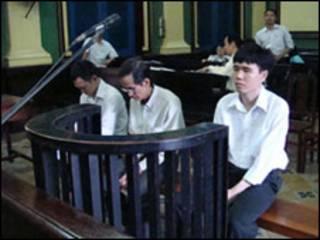 Ban quản trị trang web tại tòa