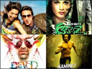 بالی ووڈ کی فلمیں