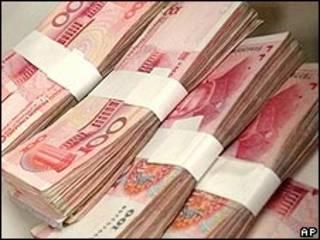 चीन की मुद्र युआन