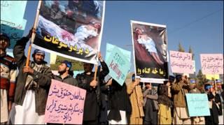 काबुल में आम नागरिकों की मौत पर प्रदर्शन