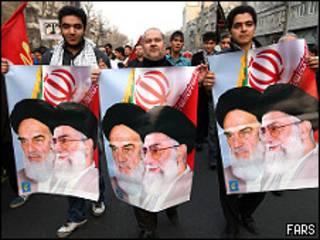 تظاهرات هواداران حکومت در تهران