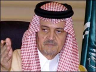 وزير الخارجية السعودي، الأمير سعود الفيصل