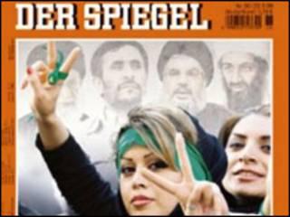 مجله آلمانی اشپیگل