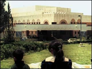 यमन में अमरीकी दूतावास