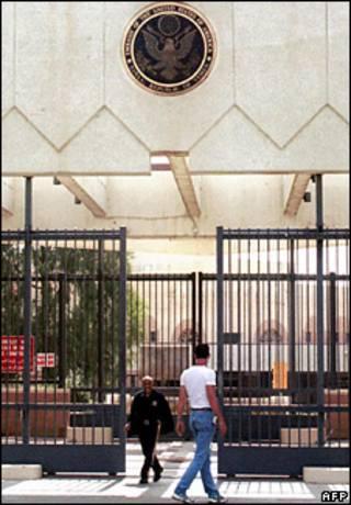 Embaixada americana no Iêmen
