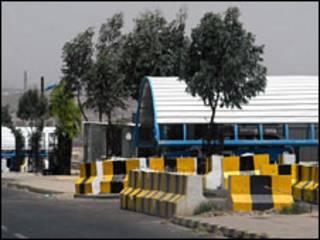 यमन स्थित फ़्रांसीसी दूतावास