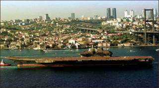 Tàu Varyag khi còn hoạt động