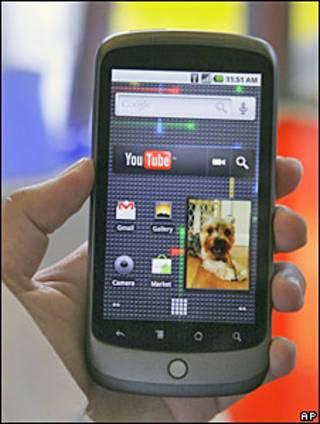 Google представил свою первую модель телефона