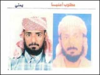 عبد الله المحضار