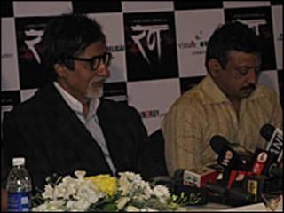 अमिताभ बच्चन और रामगोपाल वर्मा
