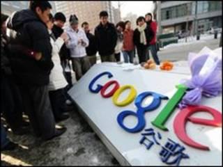 Google tại Trung Quốc