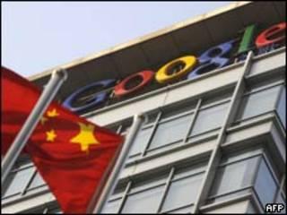 谷歌中国北京总部(14/01/2010)