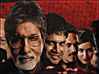 फ़िल्म 'तीन पत्ती' का पोस्टर