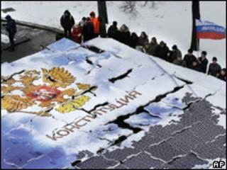 Изображение Конституции России