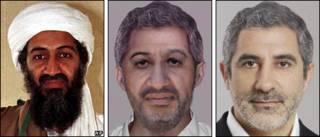 Компьютерная обработка фотографии бин Ладена и фото Ямасареса