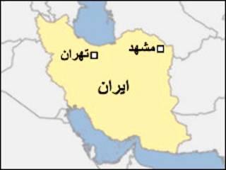 انفجار در مشهد