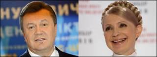 Виктор Янукович и Юлия Тимошенко (коллаж)