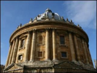牛津图书馆