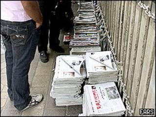 روزنامه های ایران