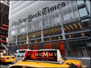 ساختمان نیویورک تایمز