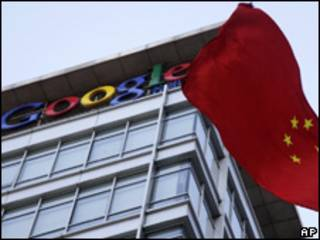 Sede de Google en Pekín
