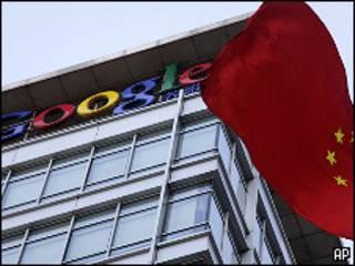 Sede do Google em Pequim