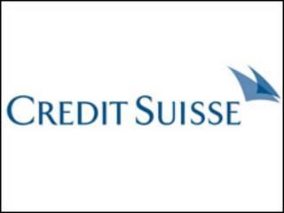 Credit Suisse logosu