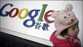 Sede de Google en China