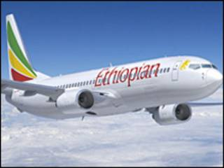 هواپیمای مسافربری اتیوپی