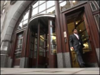 Лондонский офис Goldman Sachs