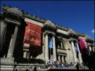 Museu Metropolitan de Nova York