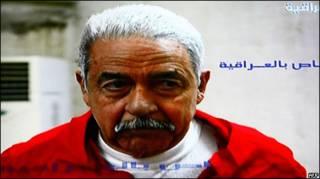 केमिकल अली की ये तस्वीर इराक़ के सरकारी चैनल अल इराक़िया ने दिखाई है