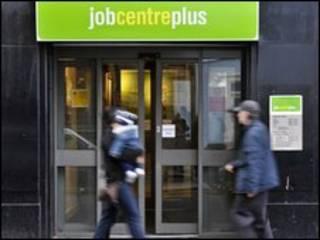 Trung tâm hỗ trợ việc làm, jobplus, tại Anh