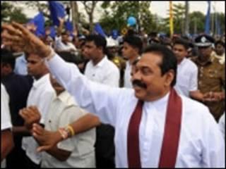 श्रीलंका के राष्ट्रपति महिंदा राजपक्षे