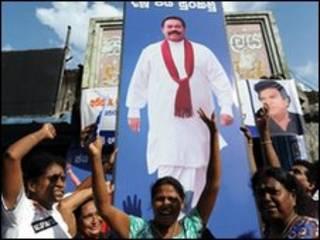 انتخابات ریاست جمهوری سریلانکا
