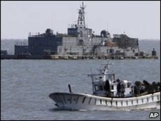 Instalación naval surcoreana