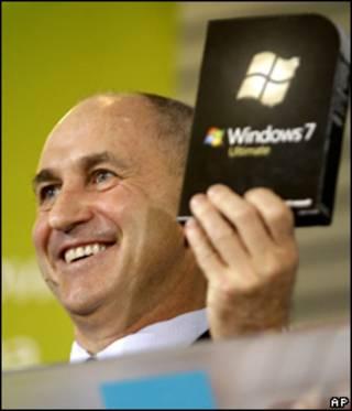 Презентация Windows 7