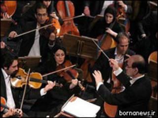 تصویر ارکستر سمفونی ایران
