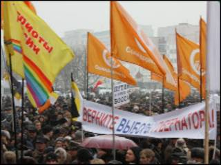 Митинг в Калининграде 30 января 2010 г.