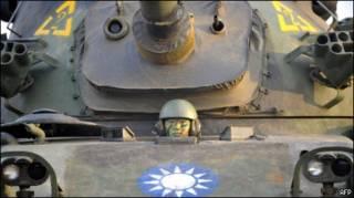 Тайваньский танкист
