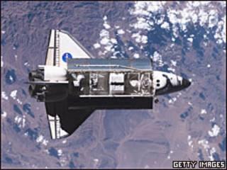 Nave Atlantis de la NASA