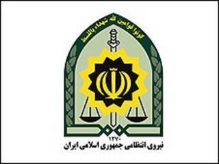 آرم نیروی انتظامی ایران