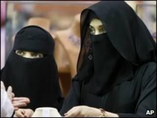 सऊदी अरब की महिलाएं