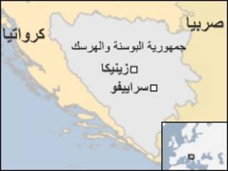 خريطة البوسنه