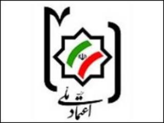 نشان اعتماد ملی