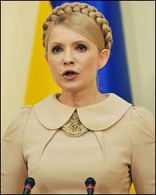 Юлія Тимошенко під час прес-конференції 4 лютого
