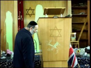 صورة من الأرشيف لكنيس يهودي