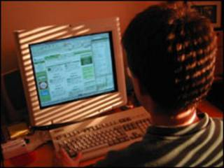 वेबसाईट (फ़ाइल फ़ोटो)
